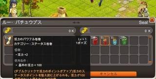 パワフル活力11.JPG