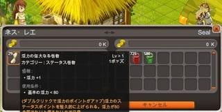 偉大活力29.JPG