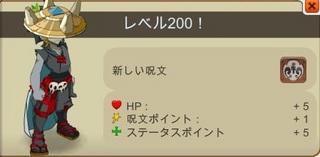 Zobal200.JPG